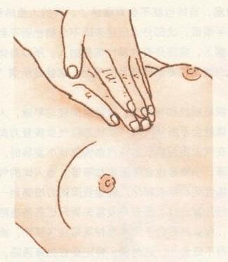 agopuntura medicina orientale