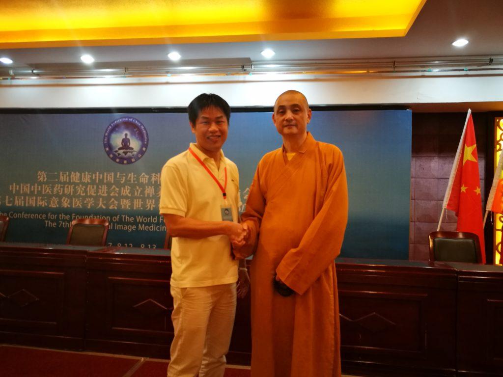 incarico ufficiale monaco shaolin
